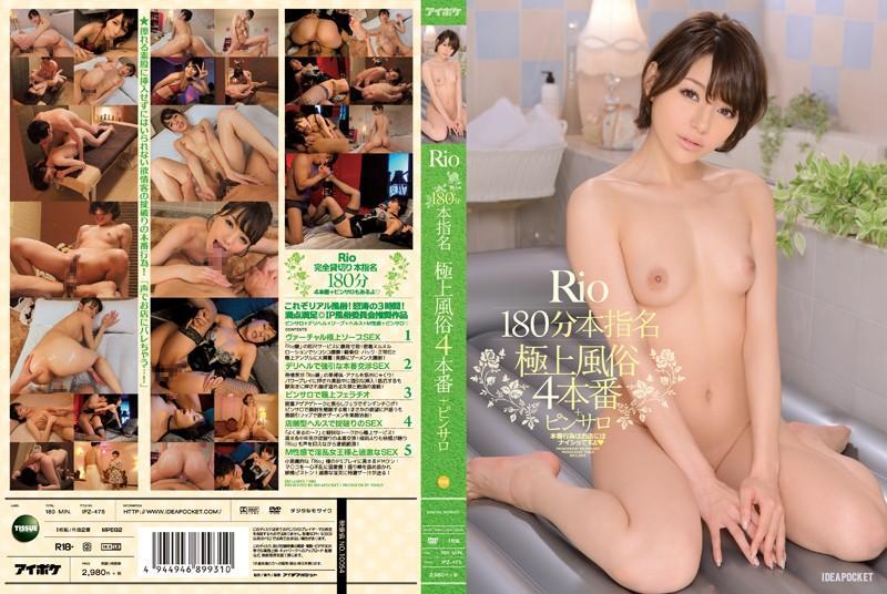 일본스페셜야동 1200 페이지 섹스밤19 s7.sexbamvip.com -> www.sexbam7.me