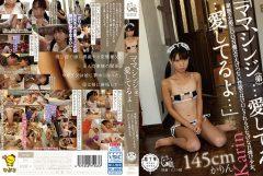 PIYO-032「ママ、シンジ(弟)…愛してるよ…」家族のためにDQN養父のえげつない性欲のはけ口にされるけなげな日焼け少女。