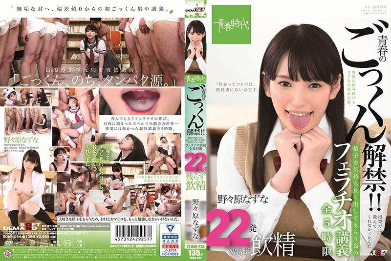 일본야동검색 1713 페이지 고자닷컴 - www.goza2.com【www.sexbam6.net】