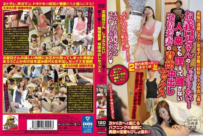 일본야동검색 1656 페이지 고자닷컴 - www.goza1.com【www.sexbam4.net】