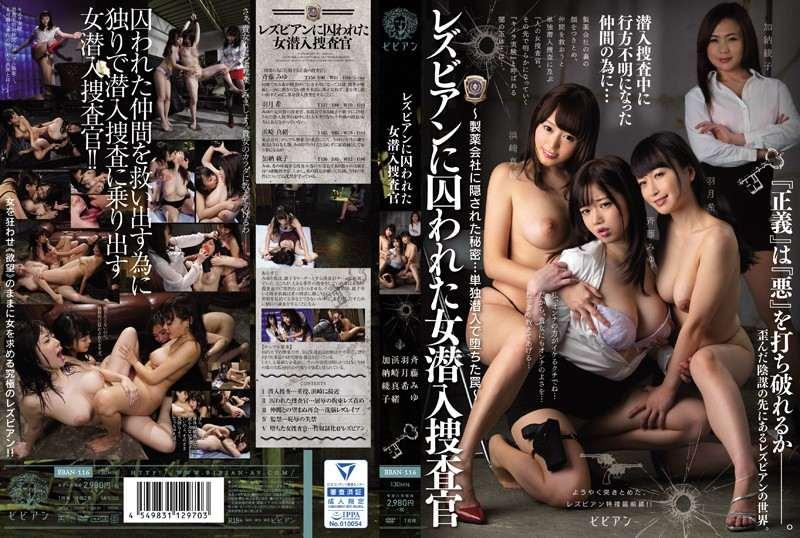 일본추천야동 AV배우 斉藤みゆ 섹스밤19 www.sexb.me -> www.sexbam7.me