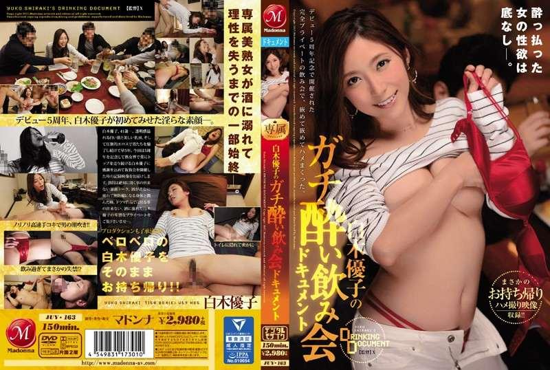 일본추천야동 1018 페이지 섹스밤19 s10.sexb.me -> www.sexbam4.me