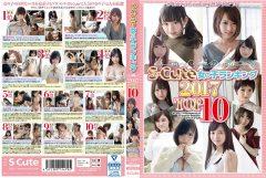 SQTE-169S-Cute 女の子ランキング 2017 TOP10