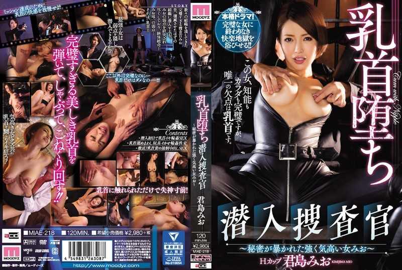 일본추천야동 AV배우 君島みお 섹스밤19 s10.sexb.me -> www.sexbam4.me