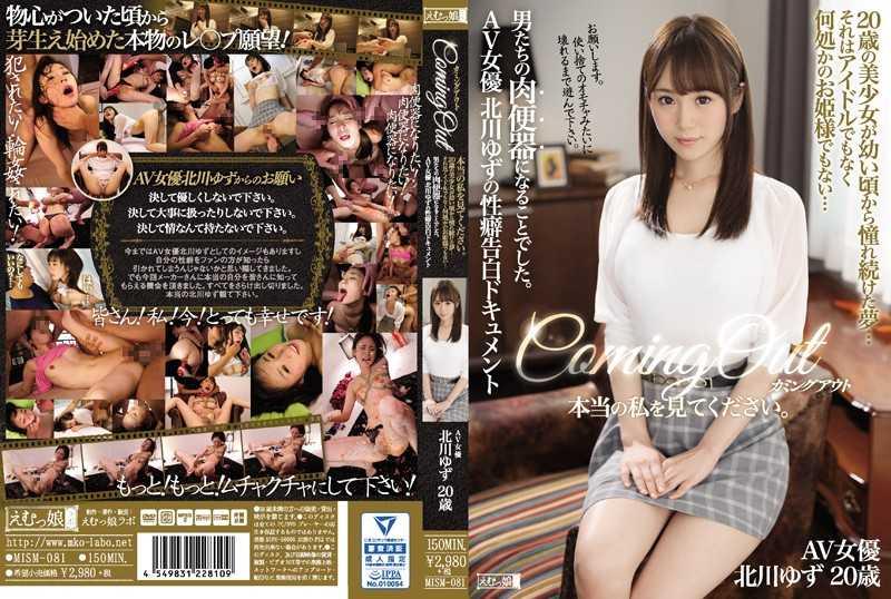 일본야동 검색 お姫様 고자닷컴 - www.goza1.com【www.sexbam4.net】
