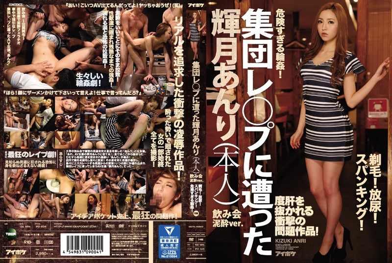일본야동 검색 スパンキング 고자닷컴 - www.goza2.com【www.sexbam6.net】