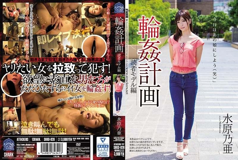일본스페셜야동 카테고리 モデル 섹스밤19 www.sexbam6.me -> sexbam9.me
