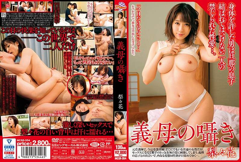 일본추천야동 AV배우 梨々花 섹스밤19 s7.sexb.me -> www.sexbam6.me