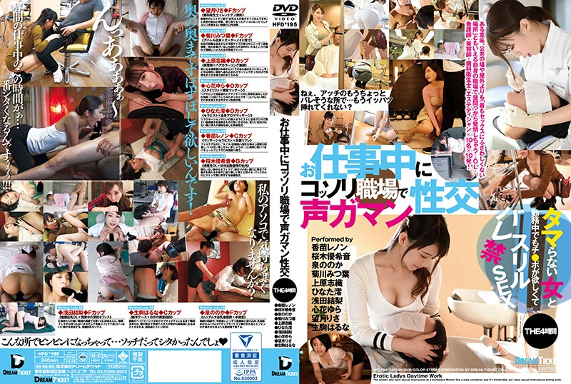 일본스페셜야동 섹스밤19 - 通りすがりAV女優19 ただいま、AV、迷言おっぱい編 s7.sexbamvip.com -> www.sexbam8.me