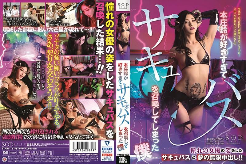 일본야동 AV배우 本庄鈴 섹스밤 - Google검색【섹스밤】혹은【섹스밤.com】접속【www.sexbam10.me】