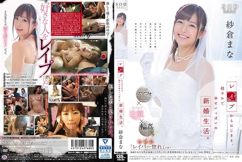 일본야동 검색 裸エプロン 고자닷컴 - www.goza1.com【www.sexbam4.net】