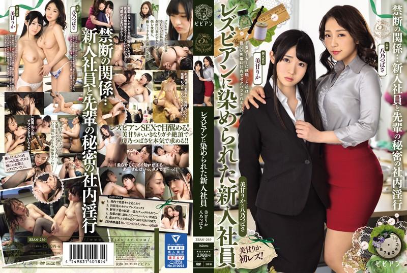 일본야동 검색 女性向け 고자닷컴 - www.goza2.com【www.sexbam6.net】