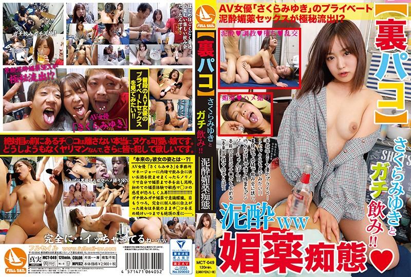 일본야동 검색 泥酔 고자닷컴 - www.goza1.com【www.sexbam4.net】