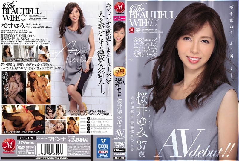 JUL-119The BEAUTIFUL WIFE 01 桜井ゆみ 37歳 AV debut!!