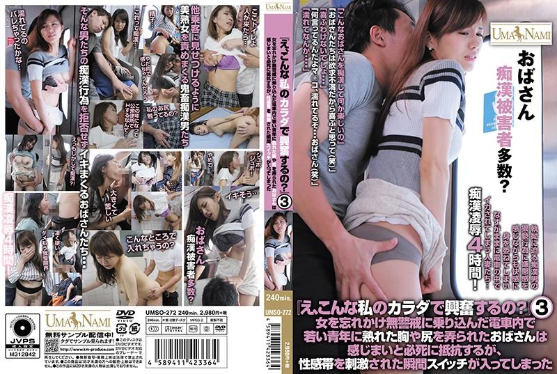 일본스페셜야동 카테고리 痴漢 섹스밤19 s8.sexbam3.me -> sexbam9.me