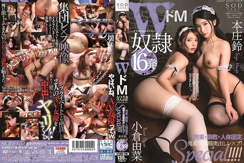 일본야동 AV배우 小倉由菜 섹스밤 - Google검색【섹스밤】혹은【섹스밤.com】접속【www.sexbam10.me】