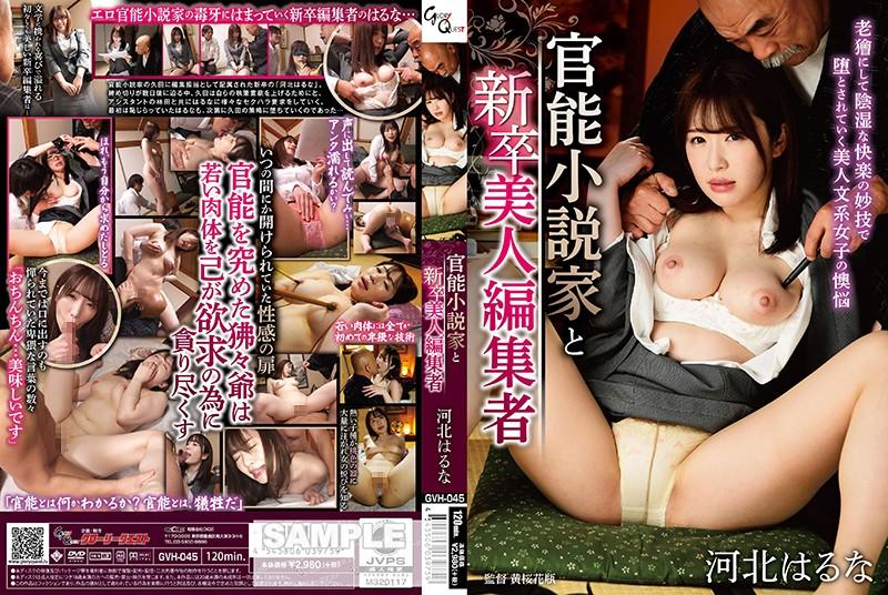 일본스페셜야동 섹스밤19 - 東京不倫物語2 あなた行ってらっしゃい、私もイって来ます… 河北はるな s7.sexbamvip.com -> www.sexbam7.me