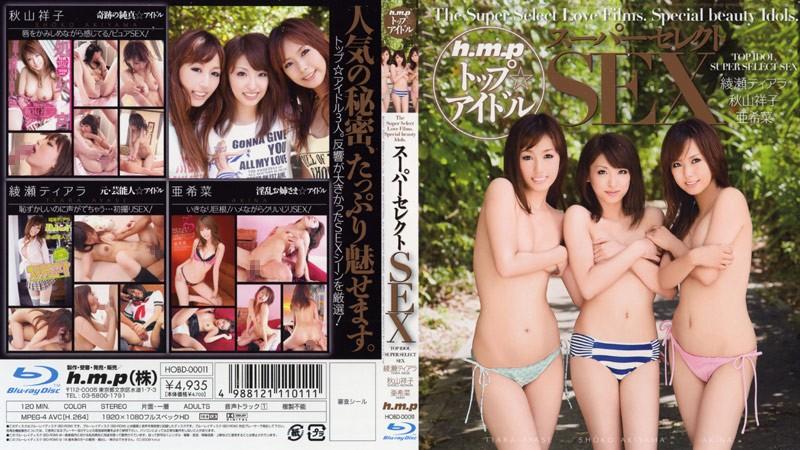 HOBD-00011 h.m.pトップ☆アイドル スーパーセレクトSEX Vol.2(ブルーレイディスク)