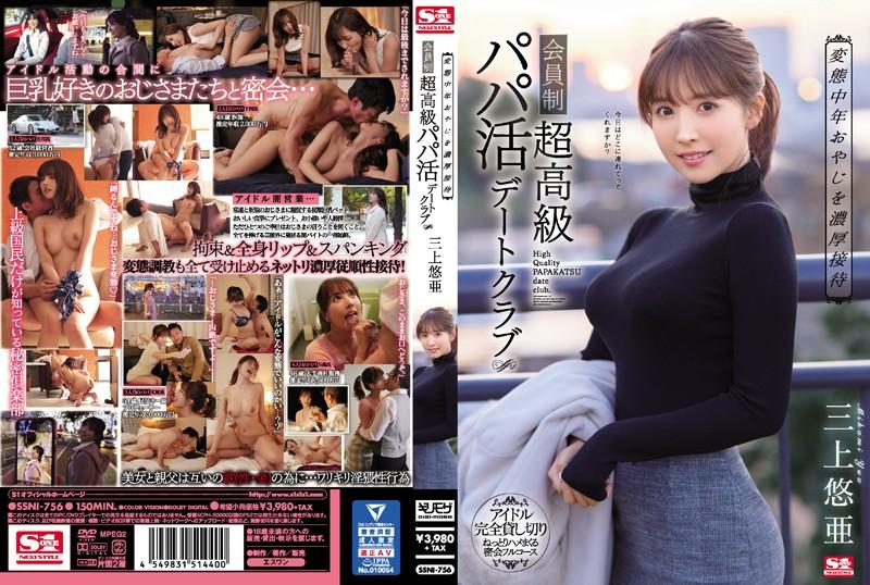 카테고리별야동 AV배우 三上悠亜 섹스밤19 www.sexbam5.me -> sexbam9.me