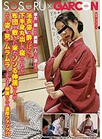 일본야동 검색 浴衣 고자닷컴 - www.goza1.com【www.sexbam4.net】