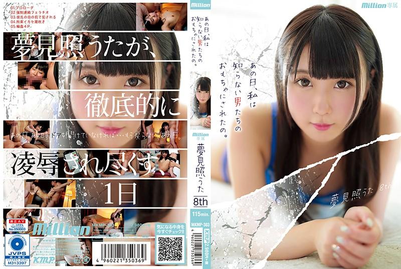일본야동 검색 オモチャ 고자닷컴 - www.goza1.com【www.sexbam4.net】