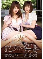 일본스페셜야동 AV배우 麻美ゆま 섹스밤19 s9.sexb.me -> sexbam9.me