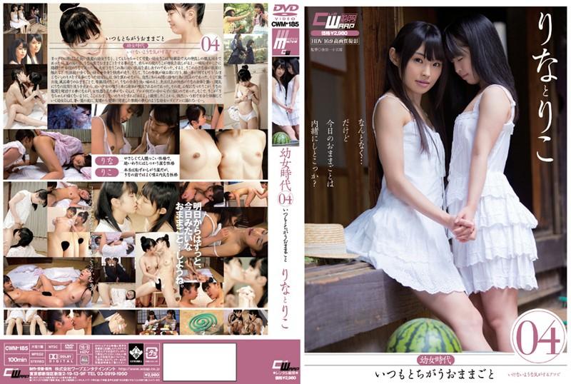 일본추천야동 카테고리 レズ 섹스밤19 s10.sexb.me -> www.sexbam4.me