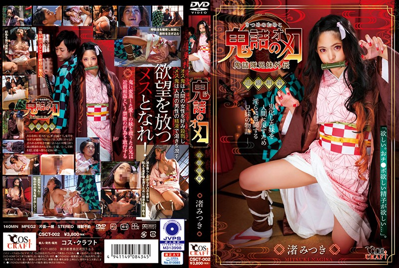 일본추천야동 카테고리 コスプレ 섹스밤19 s10.sexb.me -> www.sexbam4.me