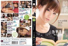 IPTD-565B【独占】カテキョ カワイイ顔してとってもスケベな家庭教師 かすみ果穂