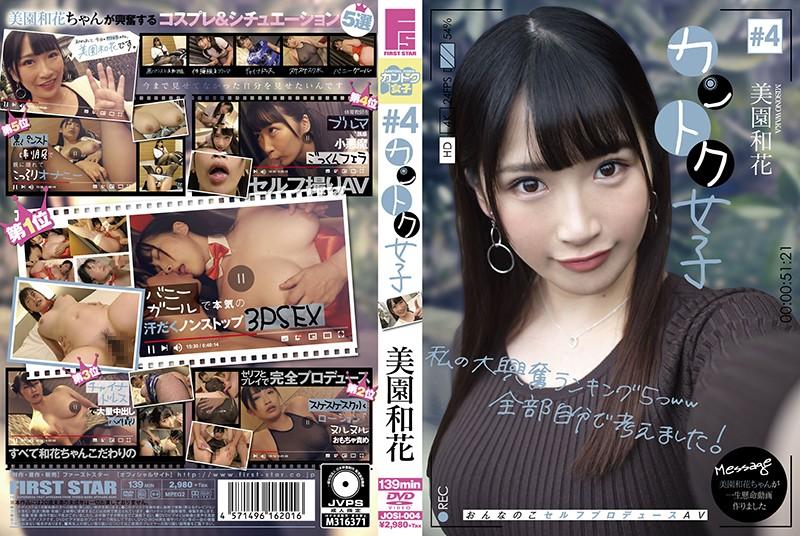 일본야동 검색 チャイナドレス 고자닷컴 - www.goza1.com【www.sexbam4.net】