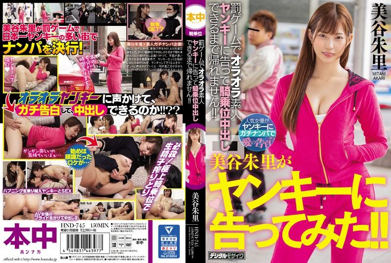 일본추천야동 AV배우 美谷朱里 섹스밤19 www.sexb.me -> www.sexbam6.me