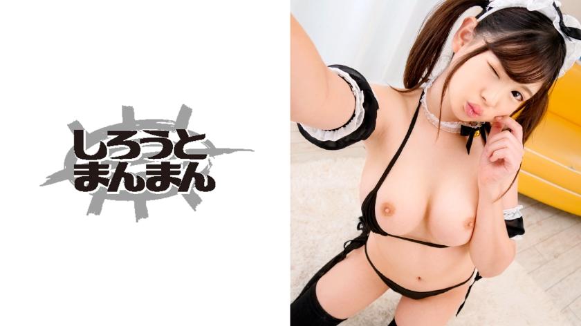 SIMM-409【媚薬】ぷに系巨乳個撮モデルとキメセク【メイド】