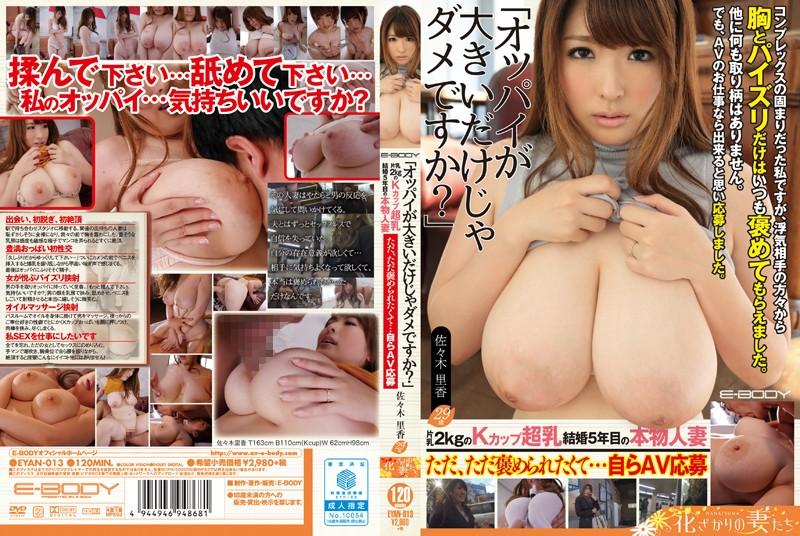 일본야동 검색 超乳 고자닷컴 - www.goza1.com【www.sexbam4.net】