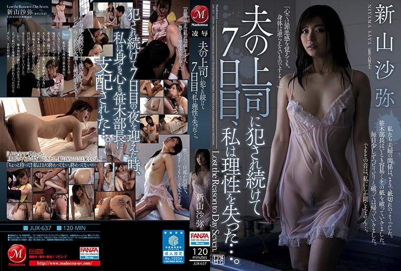 일본추천야동 카테고리 人妻・主婦 섹스밤19 s10.sexb.me -> www.sexbam4.me