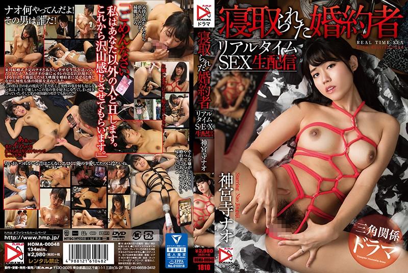 일본스페셜야동 섹스밤19 - PRED-115クラスの高嶺の花だった美女を媚薬でイクイク淫乱セフレにしてやった。 神宮寺ナオ www.sexbam5.me -> sexbam9.me