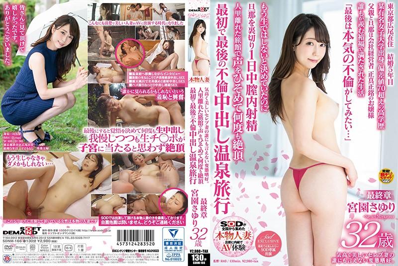 일본추천야동 카테고리 不倫 섹스밤19 www.sexb.me -> www.sexbam6.me