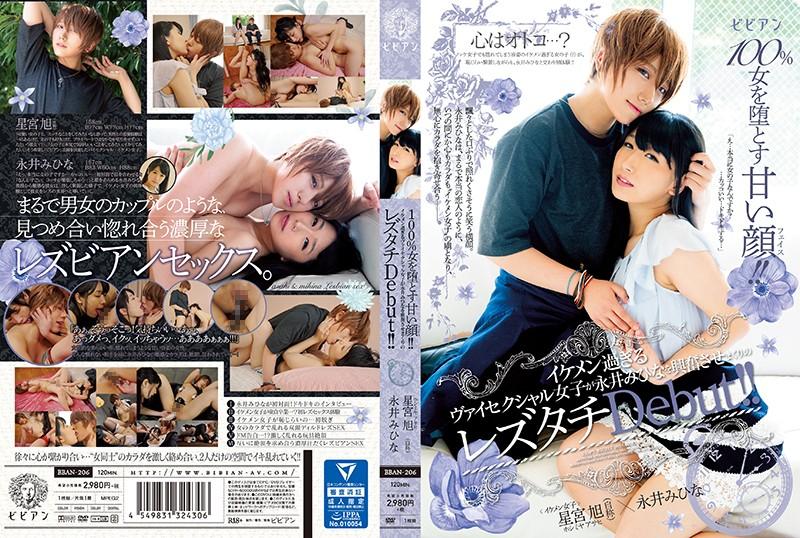 일본추천야동 카테고리 レズ 섹스밤19 www.sexb.me -> www.sexbam7.me