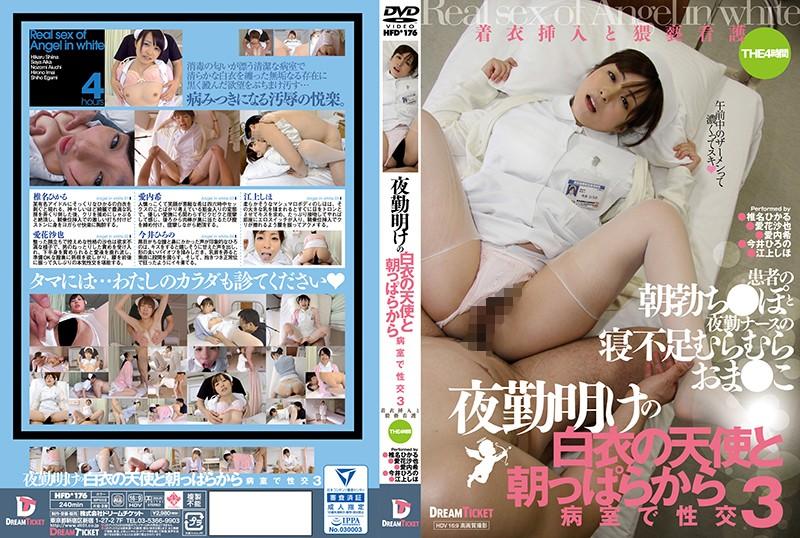 일본추천야동 카테고리 コスプレ 섹스밤19 www.sexb.me -> www.sexbam7.me