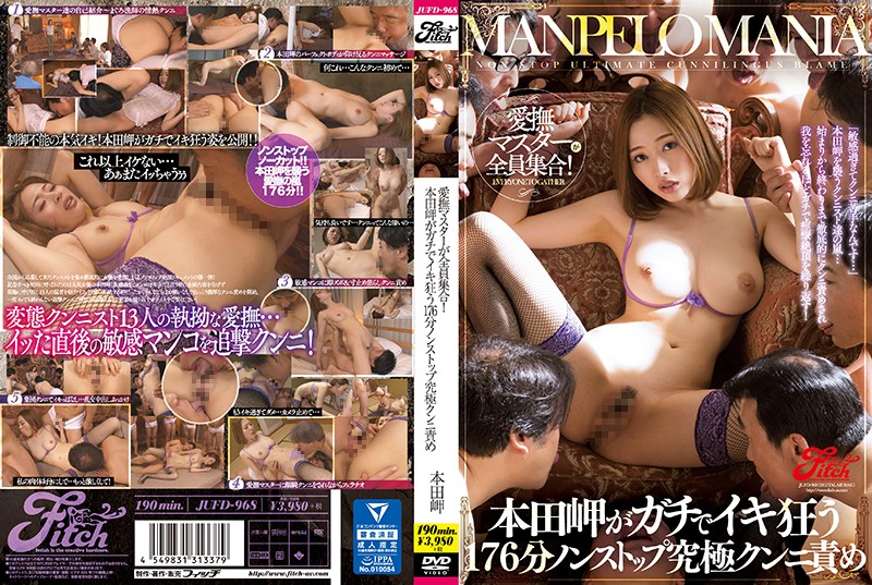 일본추천야동 카테고리 乱交 섹스밤19 www.sexb.me -> www.sexbam6.me