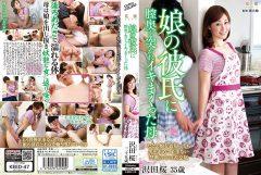 KEED-4747娘の彼氏に膣奥を突かれイキまくった母 沢田桜