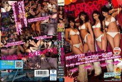 SDEN-032渋谷のクラブで真正本物中出し大乱交ハードコアパーティ!!!!