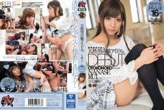 DASD-429天然男の娘アイドル。専属DEBUT 七瀬るい