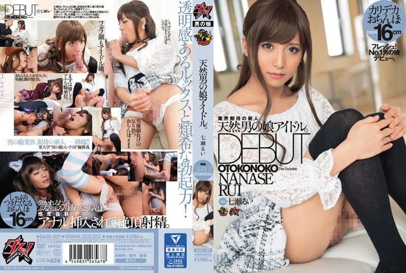 일본추천야동 카테고리 アナル 섹스밤19 www.sexb.me -> www.sexbam7.me