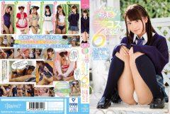KAWD-888本物アイドル 桜もこ ヌケる鉄板あるある誘惑シチュエーション ヲタコス6変化!