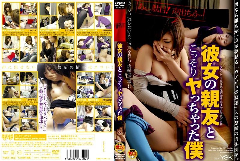 일본추천야동 카테고리 企画 섹스밤19 s10.sexb.me -> www.sexbam4.me