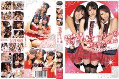 ONCE-024OKUBO発 アイドルストーリー 6