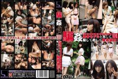 LKH-001騙姦(だまかん) 女子大生編 01