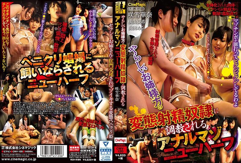 일본스페셜야동 카테고리 ニューハーフ 섹스밤19 s7.sexbamvip.com -> www.sexbam7.me