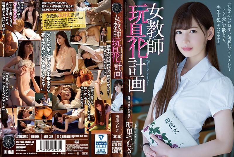 일본추천야동 2 페이지 섹스밤19 s10.sexb.me -> www.sexbam4.me