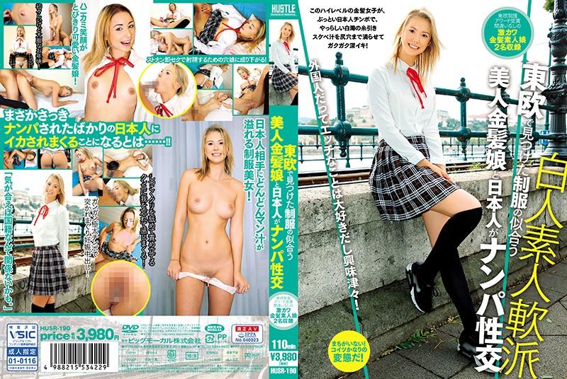 일본추천야동 카테고리 素人 섹스밤19 s10.sexb.me -> www.sexbam4.me